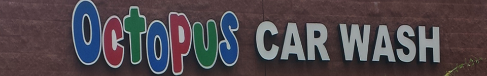 cropped-carwash-banner2.png